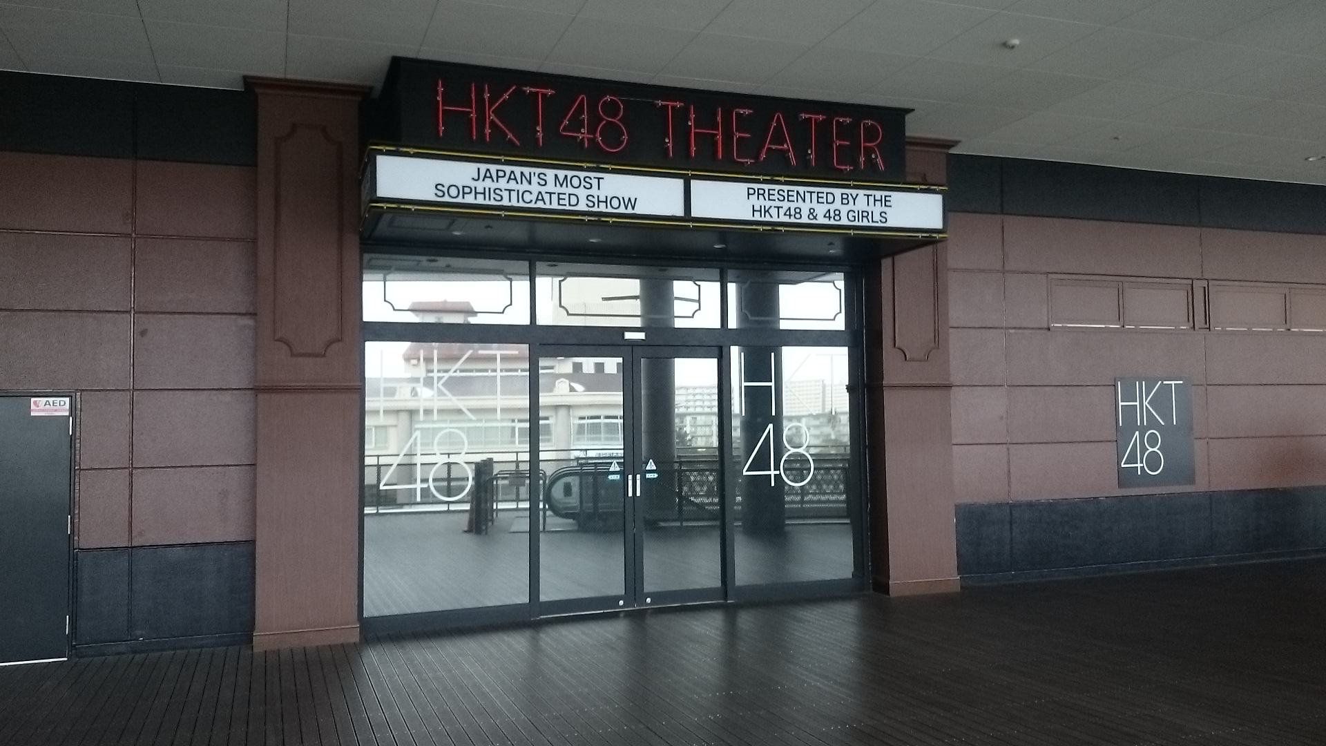 hkt48 theater front view