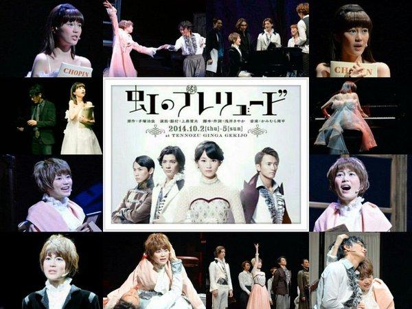 ikuta erika musical niji no prelude-01