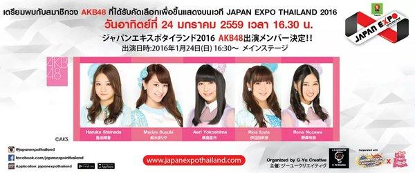thai japan expo 2016