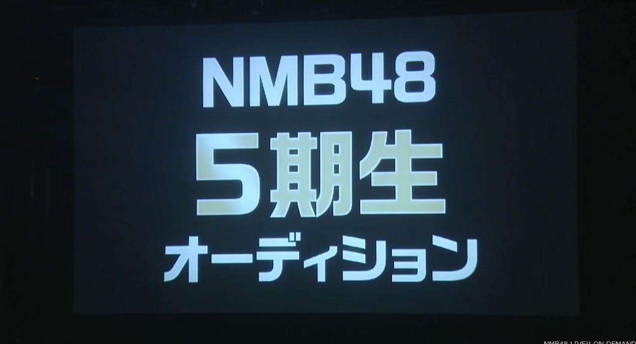 6148b75a
