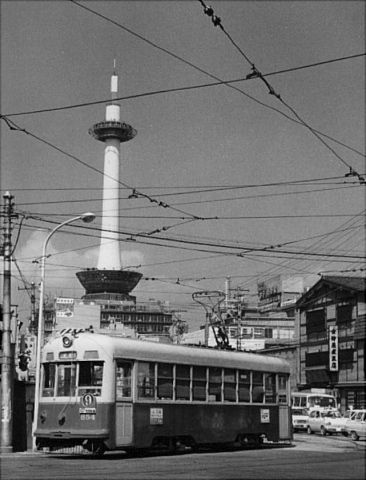 Kyoto Tower 1964