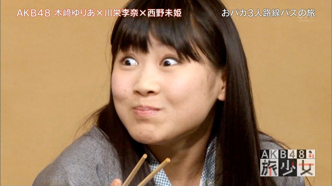 Nishino Miki 西野未姫-01