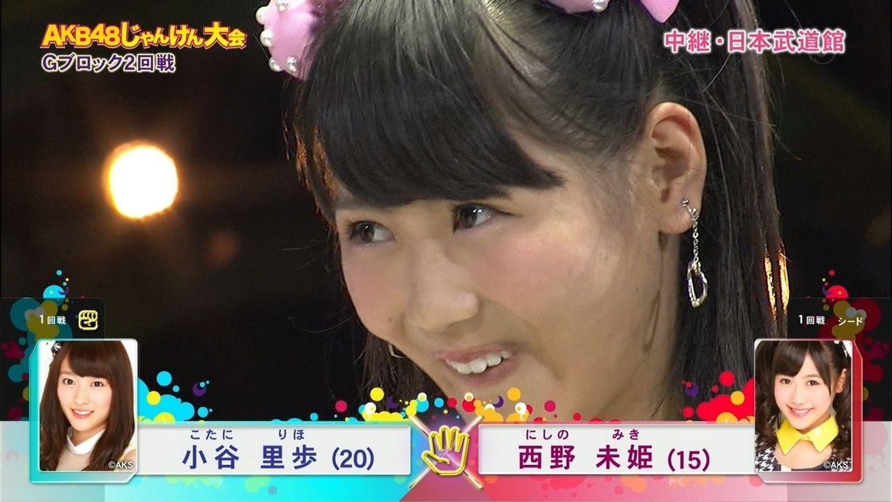 Nishino Miki 西野未姫