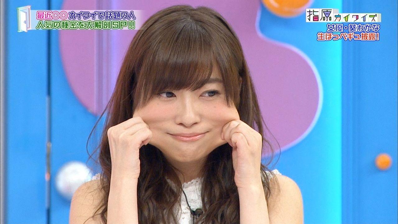 Sashihara Rino stretchy face