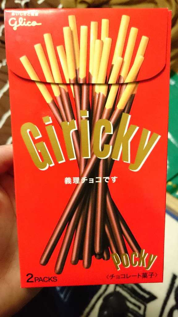 giricky obligation chocolate pocky