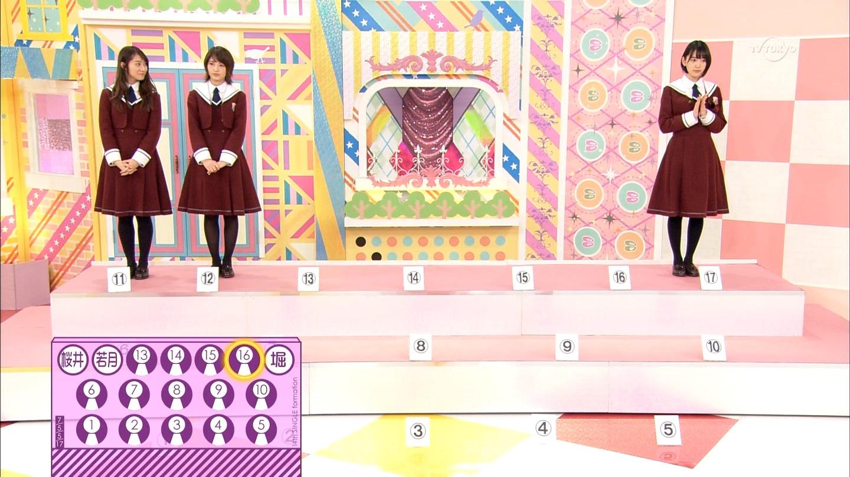 sakurai reika wakatsuki yumi 01